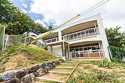 城山学院幼稚園 約570m(徒歩8分)