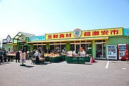 タチヤ 旭前店 約990m(徒歩13分)