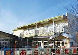 市立荒子幼稚園 【高畑公園】約1,300m(自転車5分) 【八田駅南】約1,370m(自転車6分)