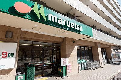 マルエツ港北ニュータウン中川駅前店 約190m(徒歩3分)