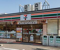 セブンイレブン日進梨子ノ木店 約480m(徒歩6分)