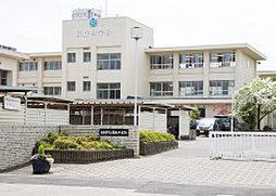 市立 桜丘中学校 約1,020m(徒歩13分)