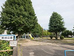 菊地公園 約280m(徒歩4分)