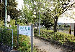 昭和公園 約240m(徒歩3分)
