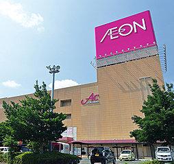 イオン豊川店 約930m(自動車5分)