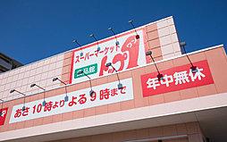 トップワン 志賀店 約350m(徒歩5分)