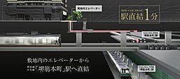 MJR堺筋本町タワーのその他