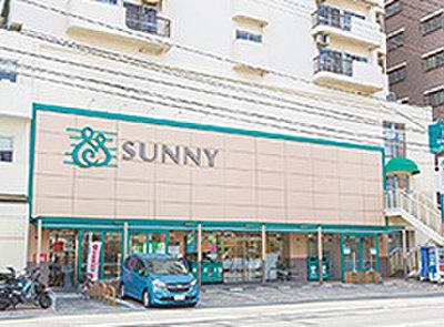 サニー春日原店 約410m(徒歩6分)