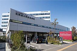 社会医療法人孝仁会北海道大野記念病院 約530m(徒歩7分)