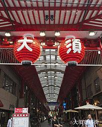 大須商店街 約650m(徒歩9分)