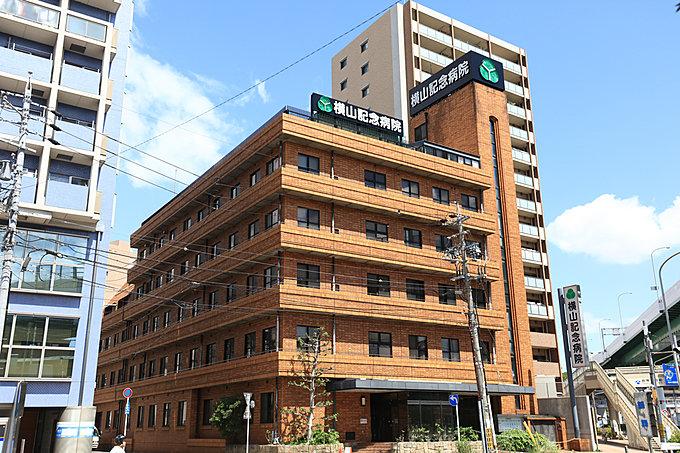 横山記念病院 約250m(徒歩4分)