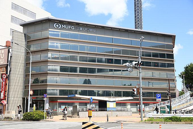 三菱UFJ銀行鶴舞支店 約380m(徒歩5分)
