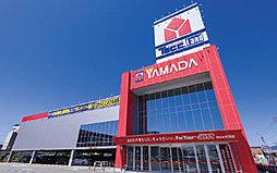 ヤマダ電機 テックランドNew大垣店 約490m(徒歩7分)