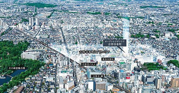 オープンレジデンシア吉祥寺本町