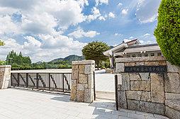 東長良中学校 約1,030m(徒歩13分)
