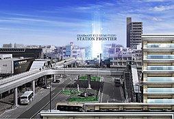 シャルマンフジ和泉府中ステーションフロンティアの外観