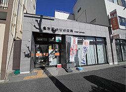 名古屋代官郵便局 約180m(徒歩3分)