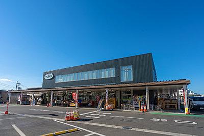ファーマーズマーケット セレサモス宮前店 約730m(徒歩10分)