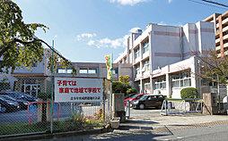 市立 修徳小学校 約480m(徒歩6分)