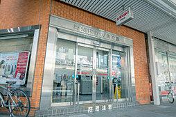 愛知銀行大須支店 約740m(徒歩10分)