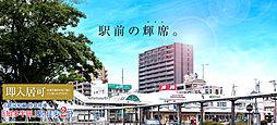 プライムメイツ知多半田 雁宿テラスの外観