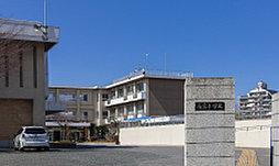 半田市立雁宿小学校 約760m(徒歩10分)