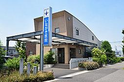 いながき医院 約500m(徒歩6分)