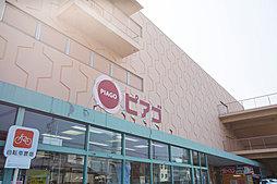 ピアゴ知立店 徒歩7分(約540m)