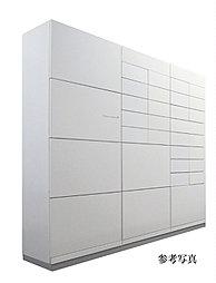 メールボックス一体型24時間対応宅配ボックス
