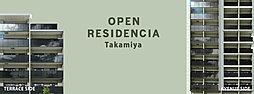 オープンレジデンシア高宮の外観