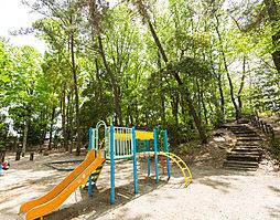丁田公園 約550m(徒歩7分)