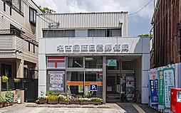 名古屋西日置郵便局 約340m(徒歩5分)