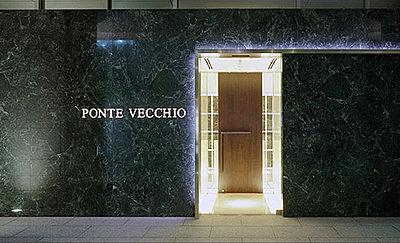 イタリアン ポンテ ベッキオ 約240m(徒歩3分)