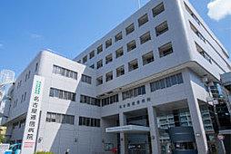 名古屋通信病院 約500m(徒歩7分)