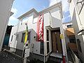 「七里」駅徒歩7分に敷地面積120m2の新邸