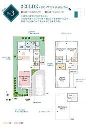 (2号棟)、価格6753万円(予定)、3LDK、土地面積100.01m2、建物面積90.88m2