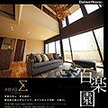 【ダイワハウス】まちなかジーヴォ奈良百楽園 (分譲住宅)