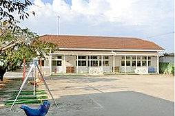 東幼稚園(約1...