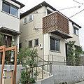 【ダイワハウス】セキュレア南千束1丁目 (分譲住宅)