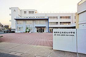 次郎丸中学校 (約450m:徒歩6分)