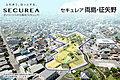 【ダイワハウス】セキュレア両島・征矢野 (分譲住宅)