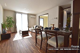 [2号地 内観写真]平成30年4月撮影 ※写真内の家具・調度品などは販売価格に含まれません。
