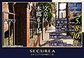 【ダイワハウス】セキュレア文京本郷6丁目 (建築条件付宅地分譲)