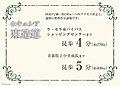 【ダイワハウス】セキュレア東造道 (建築条件付宅地分譲)