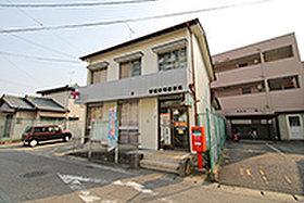 安城東明郵便局 (約500m:徒歩7分)