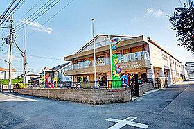 みそら幼稚園 (約980m:徒歩13分)