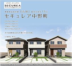 【ダイワハウス】セキュレア中野町 (分譲住宅)