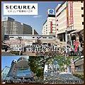【ダイワハウス】セキュレア聖蹟桜ヶ丘IV (建築条件付宅地分譲)