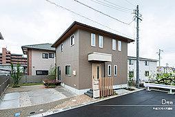 【ダイワハウス】セキュレア鵜沼羽場町 (分譲住宅)