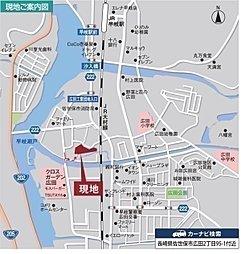 【ダイワハウス】ライツシティ広田 (建築条件付宅地分譲)のその他
